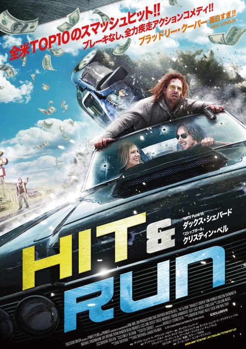 『Hit & Run』
